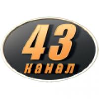 43 Kanal HD