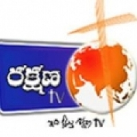 Rakshana TV